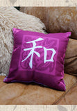 Chinese Peace Symbol Plum Purple Decorative Throw Pillows for Sale at Raspberry Lane Crafts Far East Collection
