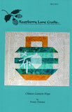 Chinese Lantern Hope Quilt Block Pattern