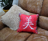 Beautiful Red Throw Pillows for Sale at Raspberry Lane Crafts.  Feng shui.