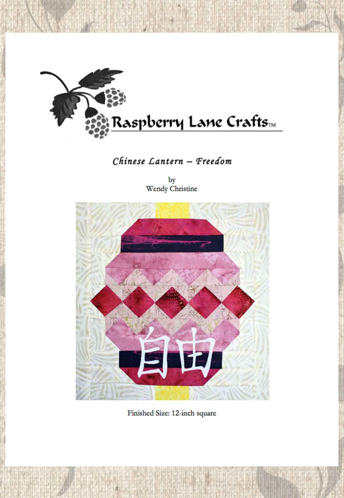 Buy Chinese Lantern Freedom Purple Quilt Block Pattern at Raspberry Lane Crafts