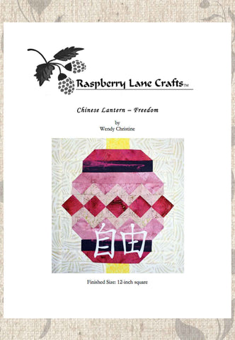 Chinese Lantern - Freedom Quilt Block Pattern Download