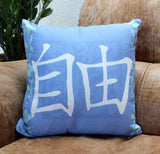 Buy Cool Throw Pillows at Raspberry Lane Crafts