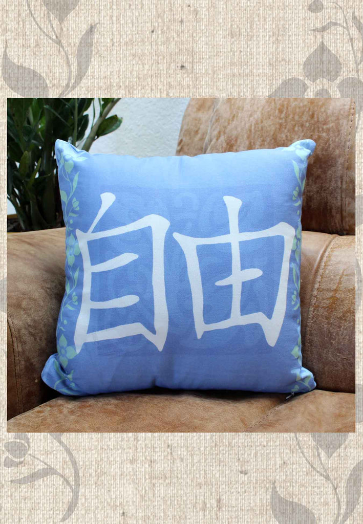 Buy Blue Throw Pillows with Chinese Symbol Freedom - Medium Blue Pillow with white symbol and green and aqua flowers on each side.  Raspberry Lane Crafts.