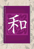 Buy Plum Purple Spiral Notebook with Chinese Symbol for Peace.  Find Purchase Cool Notebooks at Raspberry Lane Crafts.