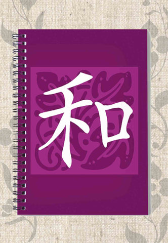 Chinese Peace Symbol Spiral Notebook