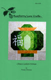 Chinese Lantern - Fortune Quilt Block Pattern