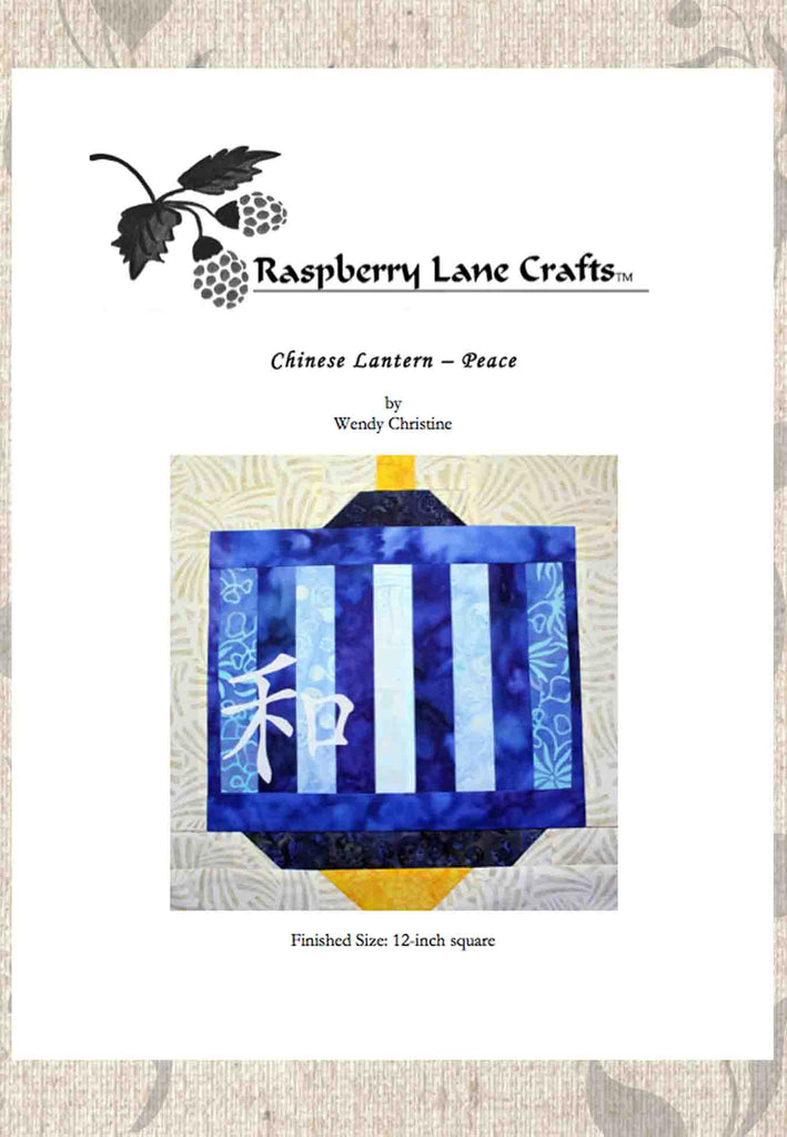 Blue Chinese Lantern Peace Symbol quilt pattern download for sale.