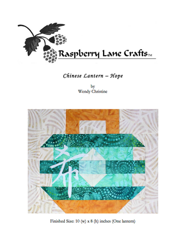 Chinese Lantern - Hope Quilt Block Pattern Digital Download
