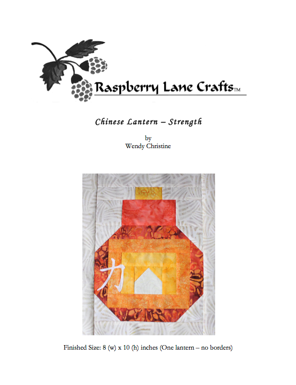 Chinese Lantern Strength quilt block pattern download depicts a fiery orange triplet of lanterns with strength symbol in Chinese.  Pattern available at Raspberry Lane Crafts.