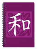 Chinese symbol for peace on a plum purple spiral notebook.  For sale at Raspberry Lane Crafts.