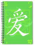 Buy Green Spiral Notebook with Chinese Symbol for Love