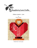 Buy Red Chinese Lantern Love Heart Quilt Pattern Download at Raspberry Lane Crafts Free No Shipping on Downloads
