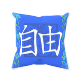 Beautiful Blue Throw Pillows for Sale