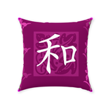 Chinese Symbol Peace Throw Pillows