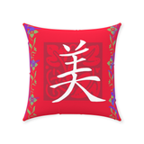 Chinese Beauty Symbol Throw Pillows