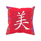Chinese Beauty Symbol Pillows in Red for Sale