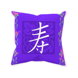 Purple Decorative Throw Pillows for Sale Chinese Symbol Longevity by Wendy Christine