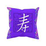Chinese symbol for longevity purple throw pillows for sale at Raspberry Lane Crafts