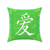 Buy Chinese Symbol for Love Green Throw Pillows