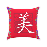 Buy Accent Pillows in Red at Raspberry Lane Crafts