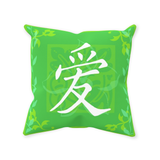 Love Symbol Throw Pillows for Sale Find Purchase