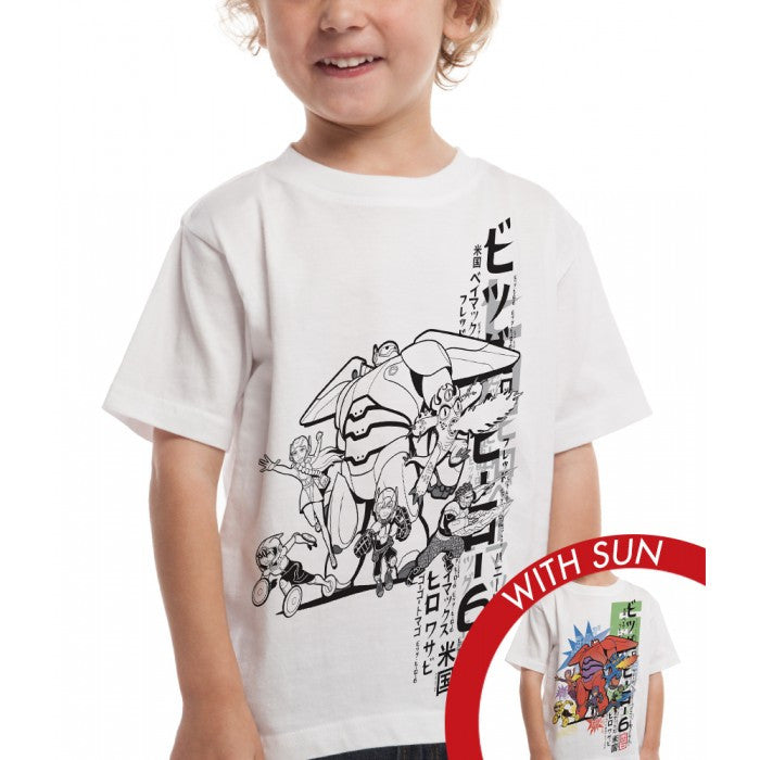 Big Hero 6 - Kid's T-shirt