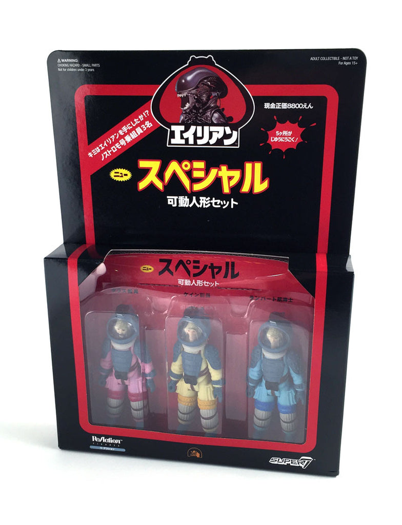 Alien Nostromo 3-Pack in Alien Day Japanese Window Box