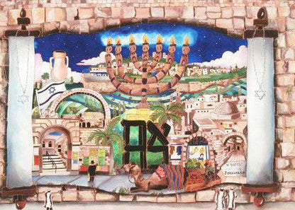 Jerusalem Linnea Pergola Fine Art Canvas Giclee Print Artist Hand Signed and Numbered