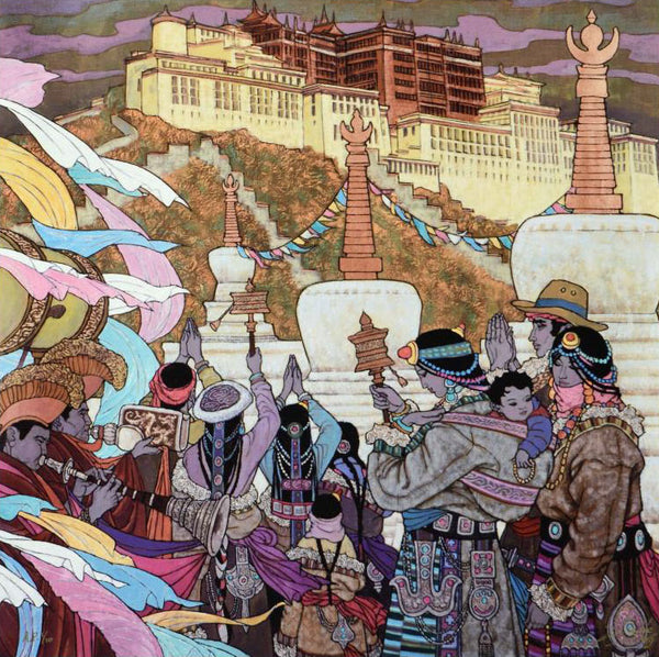 When the Dalai Lama Returns Zu Ming Ho Artist Proof Canvas Giclee Print Artist Hand Signed and AP Numbered