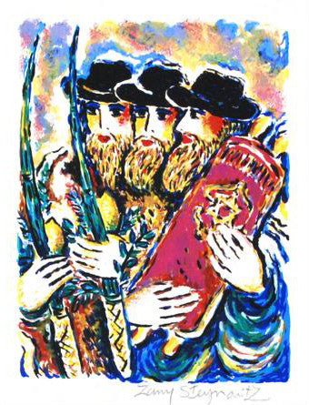 Sukkot II Zamy Steynovitz Fine Art Serigraph Print Artist Hand Signed and Numbered