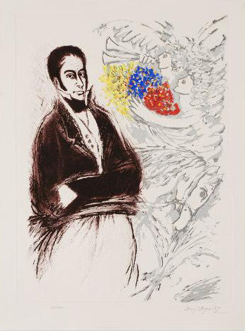 Bicentennial of Simon Bolivar Zamy Steynovitz Hand Embellished Lithograph Print Artist Hand Signed and Numbered