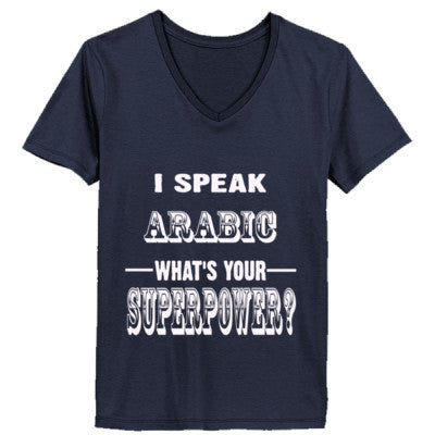 I Speak Arabic - Ladies' V-Neck T-Shirt - Cool Jerseys - 1