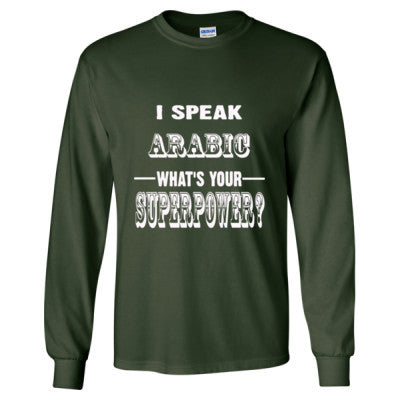 I Speak Arabic - Long Sleeve T-Shirt - Cool Jerseys - 1