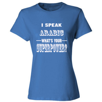 I Speak Arabic - Ladies' Cotton T-Shirt - Cool Jerseys - 1