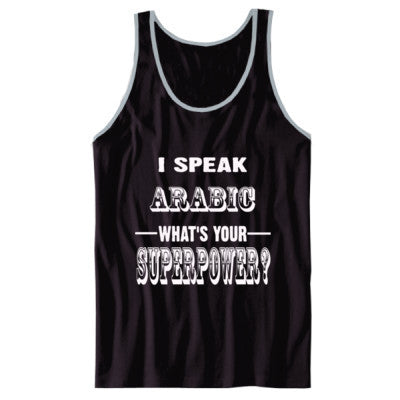 I Speak Arabic - Unisex Jersey Tank XS-Black- Cool Jerseys - 1
