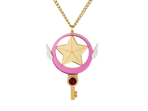 Star Key Necklace
