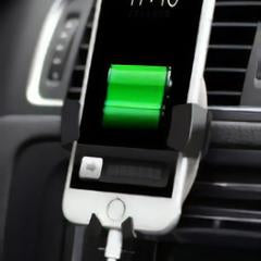 Sleek All Phone Car Cradle