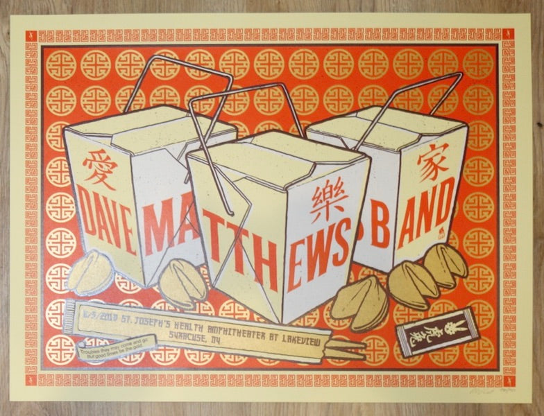 2018 Dave Matthews Band - Syracuse Silkscreen Concert Poster by Methane