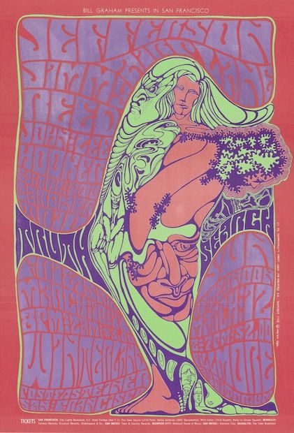 1967 Jefferson Airplane / John Lee Hooker - Fillmore Concert Poster by Wes Wilson