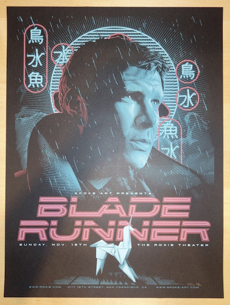"2015 ""Blade Runner"" - Silkscreen Movie Poster by Tracie Ching"