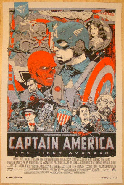 "2011 ""Captain America"" - Silkscreen Movie Poster by Tyler Stout"
