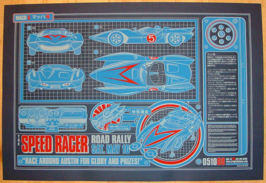 "2008 ""Speed Racer"" - Silkscreen Movie Poster by Jesse Philips"