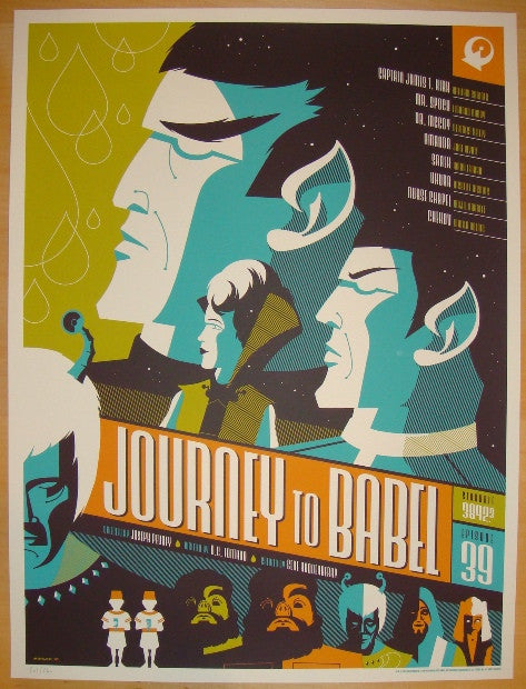 "2010 ""Star Trek"" - Journey to Babel Poster by Tom Whalen"