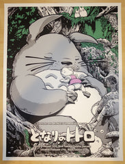 "2016 ""My Neighbor Totoro"" - Silkscreen Movie Poster by Joshua Budich"