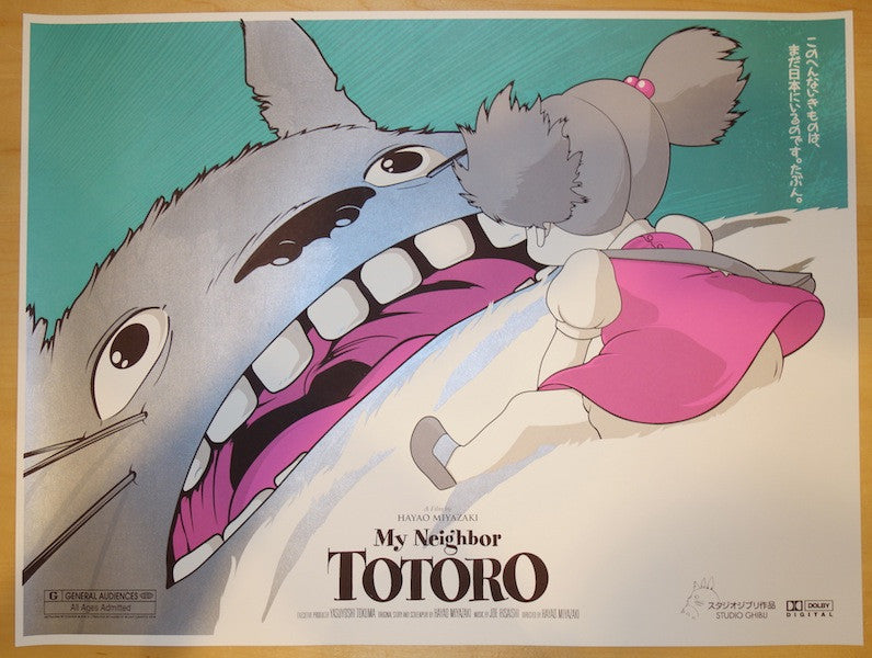 "2014 ""My Neighbor Totoro"" - Movie Poster by Joshua Budich"