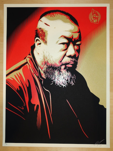 2014 Ai Weiwei Cost of Expression - Art Print by Shepard Fairey