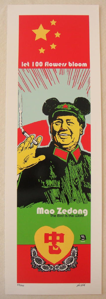 "2007 Mao Zedong ""The Bird Is The Word""  Art Print by Frank Kozik"