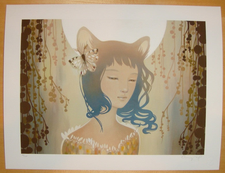 2012 Moth's Poem - Giclee Art Print by Amy Sol