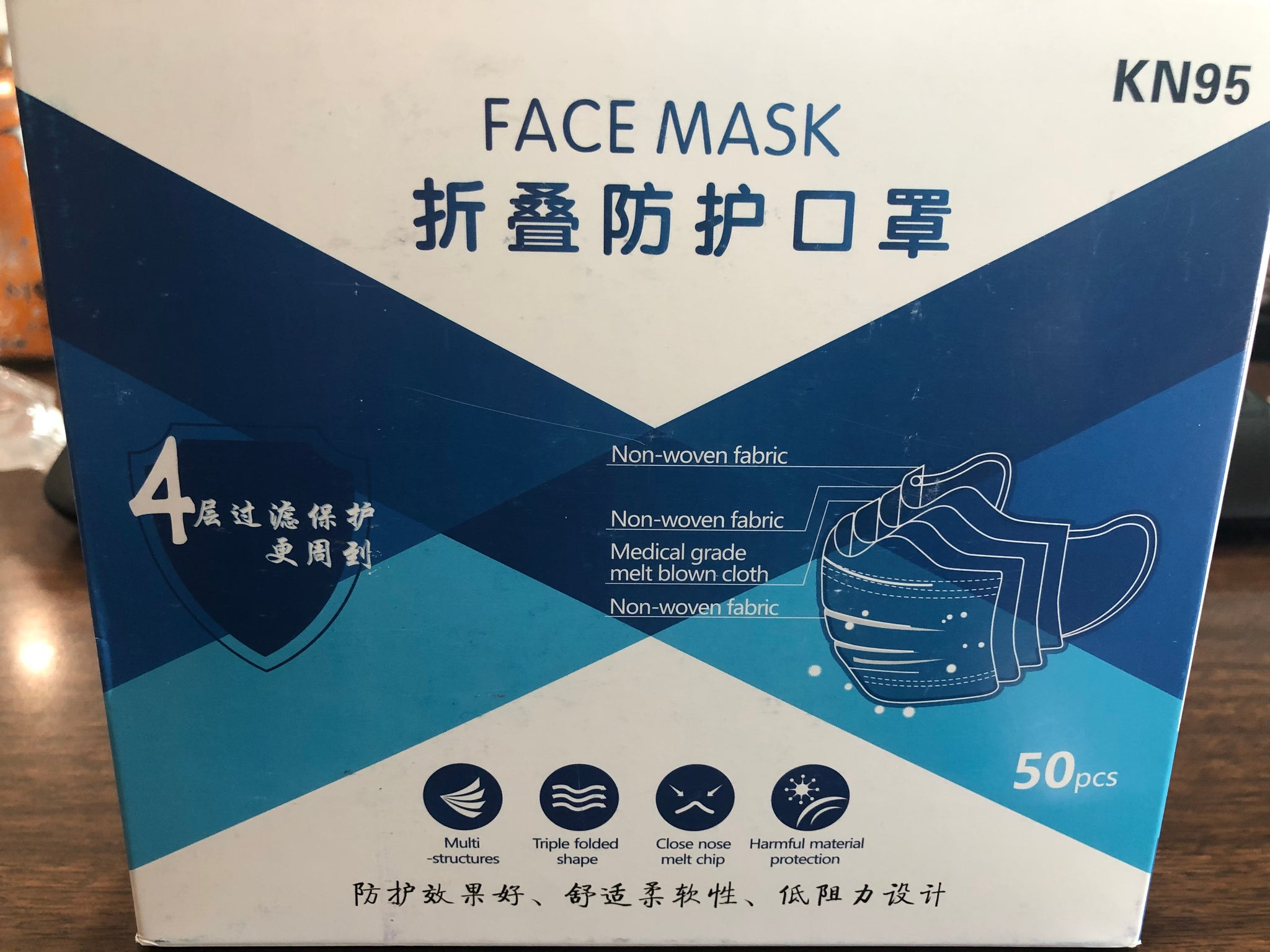 KN95 KN-95 FFP2 FDA AND CE CERTIFIED 4-LAYER FACEMASK PACK OF 50