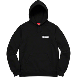 Supreme Stop Crying Hooded Sweatshirt